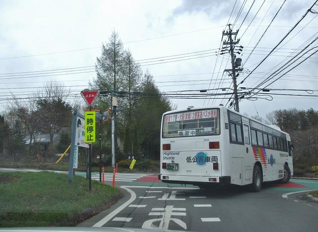 20130430バス練習中 (5)