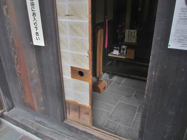 20130430無芸塾 (20)