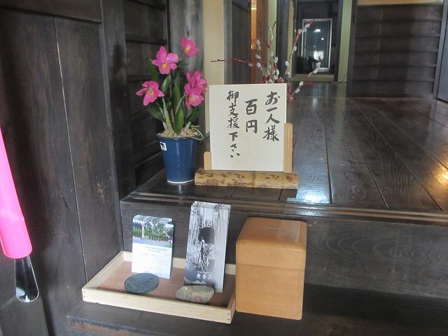 20130430無芸塾 (21)