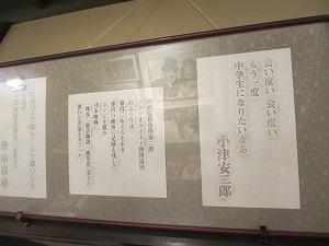 20130430無芸塾 (6)