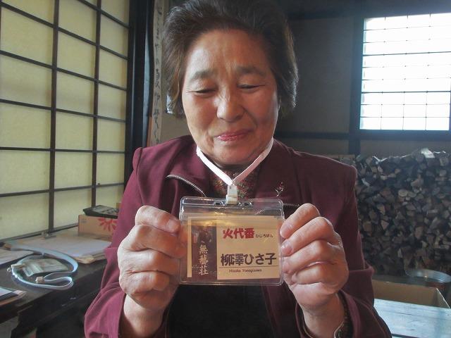 20130430無芸塾 (19)