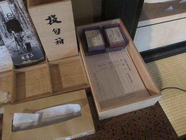 20130430無芸塾 (13)
