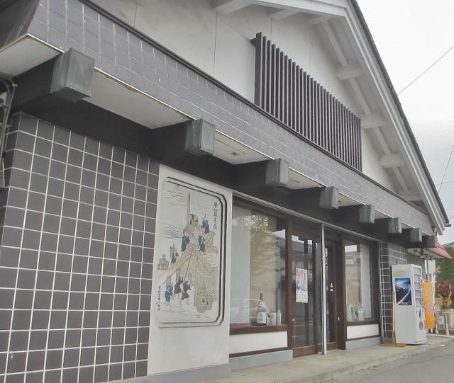 20130510高橋醸造 (16)
