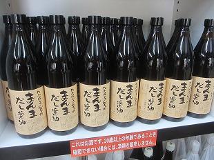 20130510高橋醸造 (14)