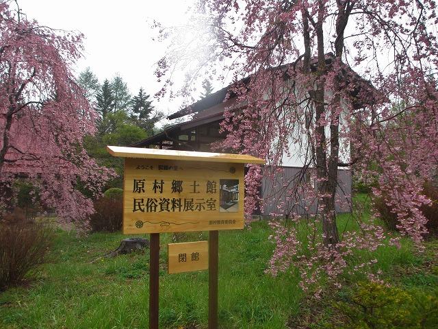 20130511原村史料館 (9)