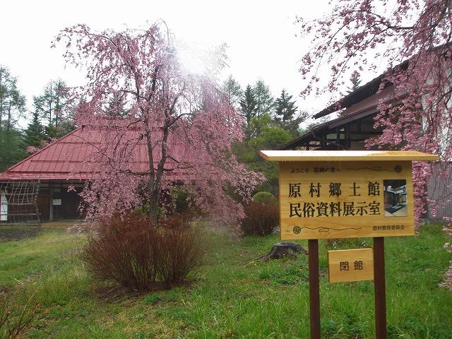 20130511原村史料館 (10)