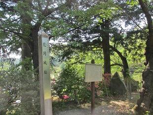 20130516花岡公園 (10)