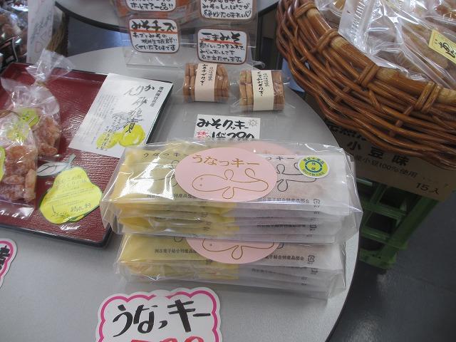 20130516岡谷のお土産 (3)
