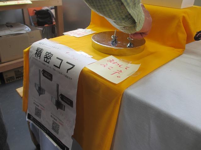 20130516岡谷のお土産 (12)