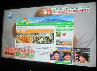 20130518スマステに鈴木さん (28)