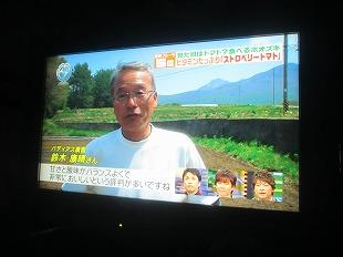 20130518スマステに鈴木さん (19)