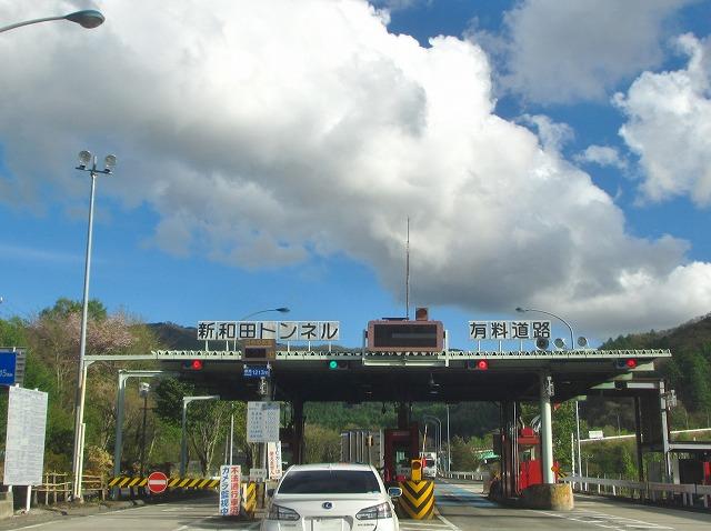 20130520新和田とんねる (5)