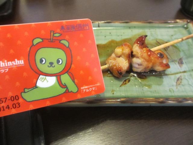 20130526狸茶屋 (12)