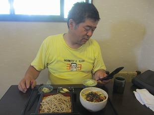 20130526狸茶屋 (9)