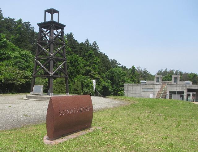 20130528最古の油田 (42)