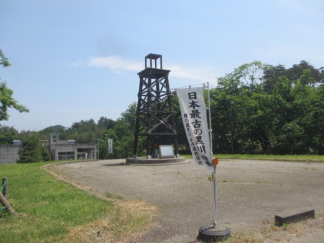 20130528最古の油田 (3)