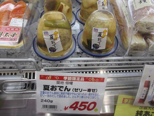 20130614石井成城 (3)