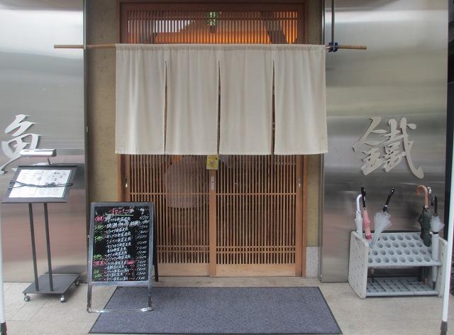 20130614東京 (16)