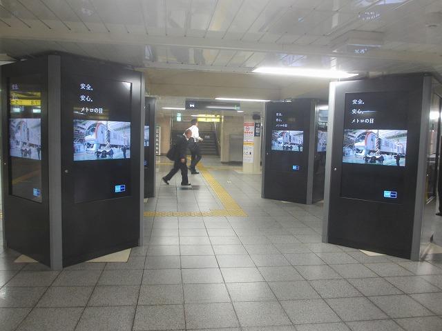 20130614東京 (5)