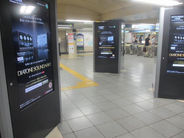 20130614東京 (7)