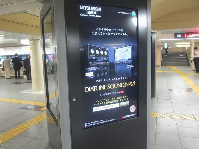 20130614東京 (8)