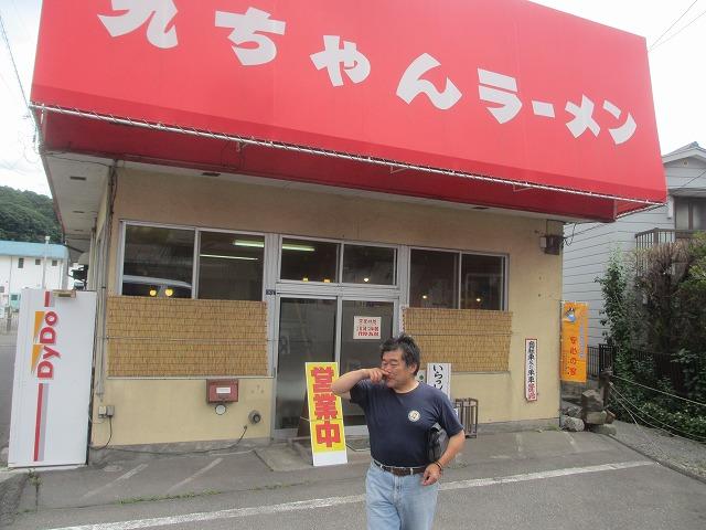 20130623九ちゃんラーメン (4)