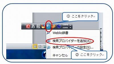 web検索1
