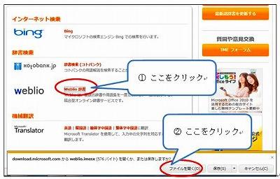 web検索3
