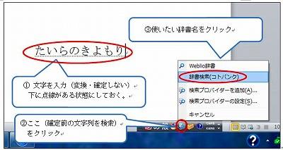 web検索5
