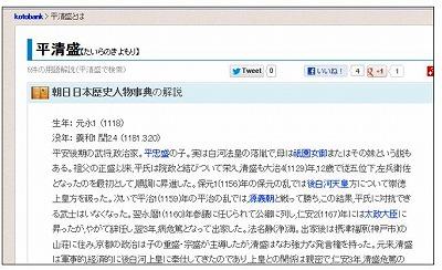 web検索6