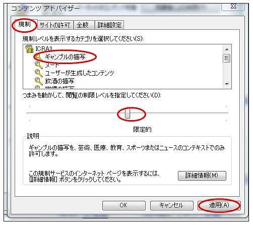 ccc_20120515122803.jpg