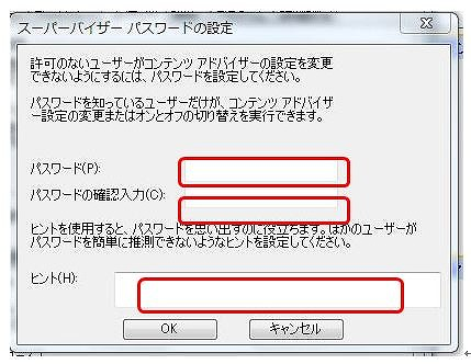 ddd_20120515124029.jpg