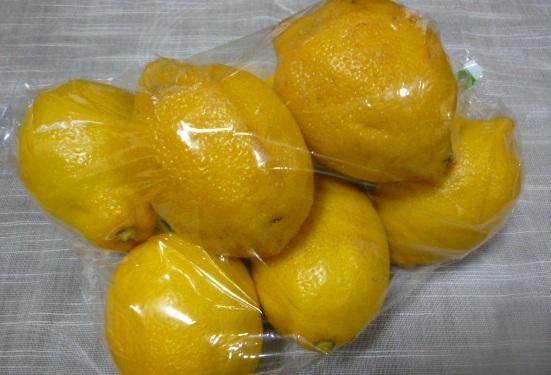 ゲキヤスイチバレモン