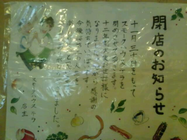 20121025_212003.jpg