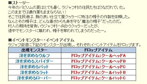 2012-08-17-04-1.jpg