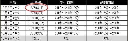 2012-10-04-1-3-4.jpg