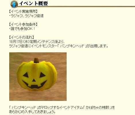 2012-10-17-2-2.jpg