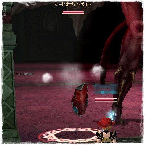 TODOSS_20111029_010708-12-2.jpg