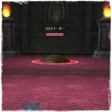 TODOSS_20120223_180523-1-3.jpg