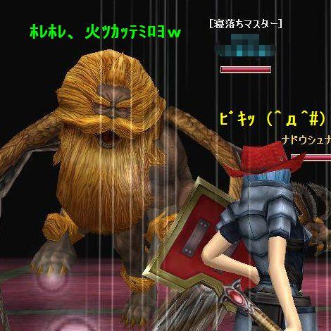 TODOSS_20120512_220626-5.jpg