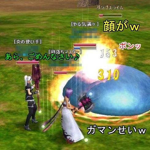 TODOSS_20120520_173146-2-2.jpg