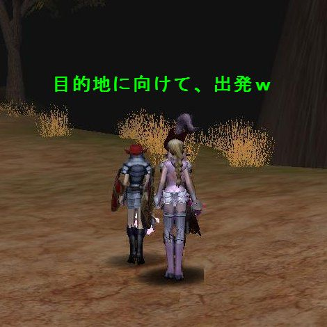 TODOSS_20120522_213710-6.jpg