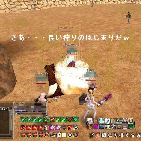 TODOSS_20120522_214355-6.jpg