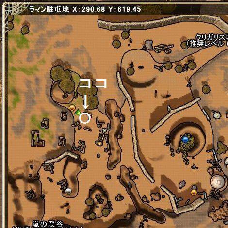 TODOSS_20120522_231248-2.jpg