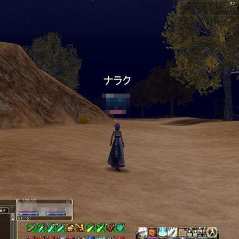 TODOSS_20120610_163517-3.jpg