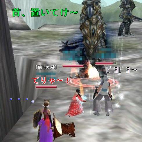 TODOSS_20120610_212009-4-1.jpg