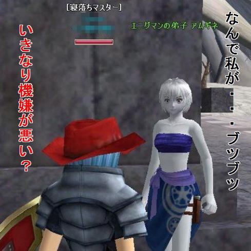 TODOSS_20120613_222546-5-2.jpg
