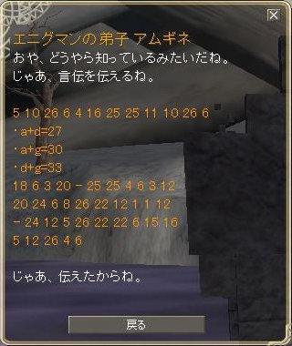 TODOSS_20120613_222602-5.jpg