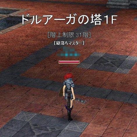 TODOSS_20120613_223336-5.jpg