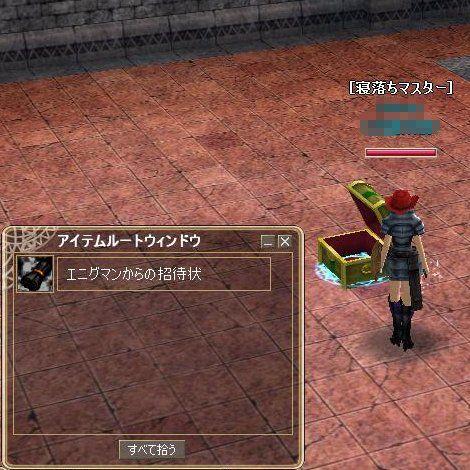 TODOSS_20120613_224510-6.jpg